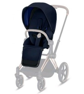 PRIAM SEAT PACK CYBEX